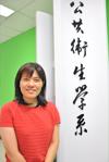 Cheng, Chi-ChiaAssociate Professor Chairperson